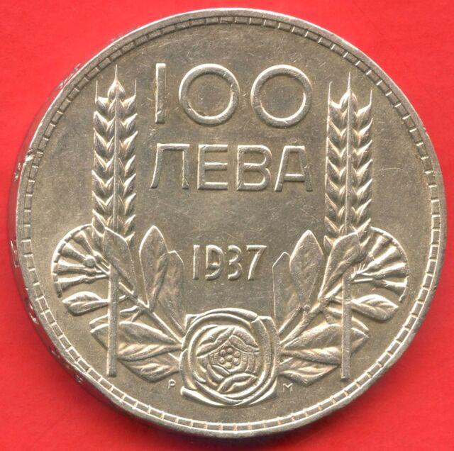 1937 Bulgaria 100 Leva Coin ( 20 Grams .500 Silver )