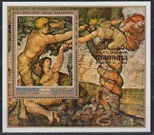 Manama 1971 used Bl.133 A Aktgemälde Nude Paintings Adam Eva Eve Kunst Art
