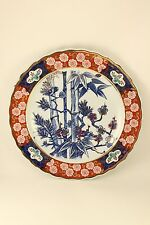 "Asian Japanese Porcelain Pottery Taihoen Bamboo Imari 14"" Charger Plate Signed"