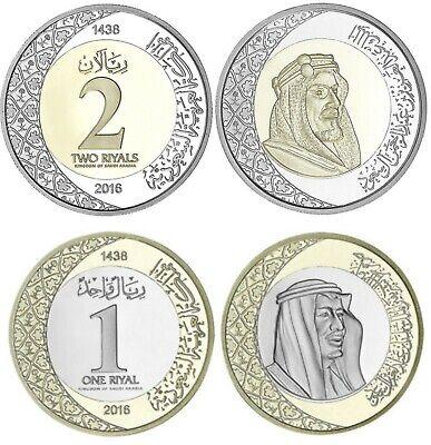 "1 halala 2 riyals 2016 /""Salman/"" UNC Saudi Arabia set of 7 coins"