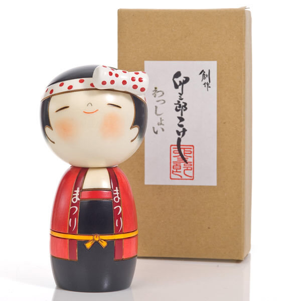Lucky Girl Girl Girl Cute Wooden Kokeshi Doll becdad
