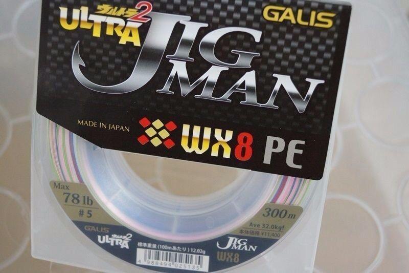 YGK ULTRA2 JIGMAN WX8 PE 300m JAPAN  5 78lb