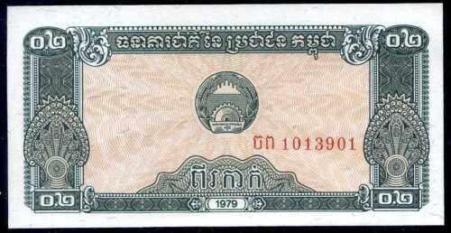 CAMBODIA P 26   LOT 2 PCS  Uncirculated Banknotes 0,2  RIEL  1979