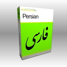 Learn to Speak Persian Farsi Iranian Language Course