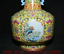 """miniature 3 - 11,6 """"Qianlong Marqué Old China Couleur Porcelaine Fleur Oiseaux Bouteille Vase"""