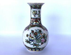 Vintage Porcelain Chinese Vase Oriental Old Glazed White Jar Floral Rose Signed