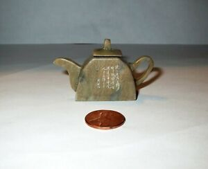 Hand Carved CHINESE MARBLEIZED JADE - MINIATURE TEAPOT - HAND INSCRIBED