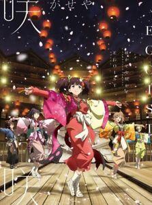 Details about New EGOIST Sakaseya Sakase First Limited Edition CD DVD Japan  VVCL-1444