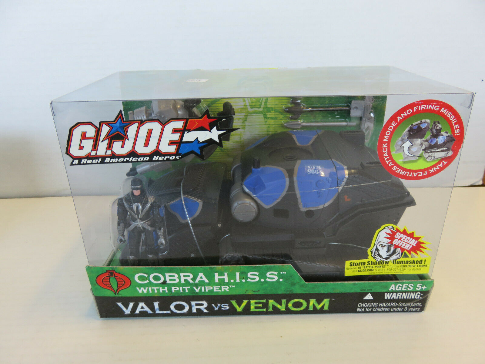 GI JOE Valor Vs Venom - COBRA HISS w  Pit Viper Figure - NEW IN BOX  Hasbro 2004