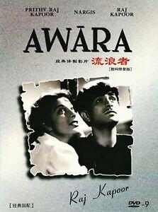 New-DVD-034-Awara-034-Prithviraj-Kapoor-Nargis