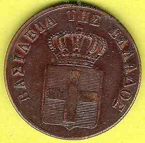 GREECE-1841-5-lepta-coin-KING-OTHON-KING-OTTO-VF-aXF