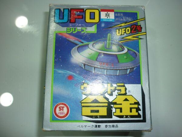 Ufo Popy Takara I Consumatori Prima
