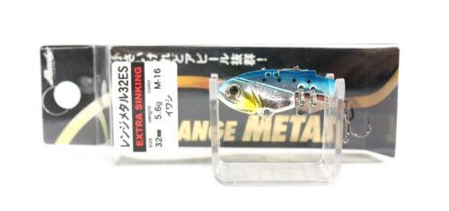 Bassday Range Metal 32ES Vibration Lure 5.6 grams M-16 9032