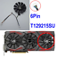 thumbnail 14 - Graphics Video Card Cooler Fan Replacement For ASUS Strix GTX 1000 Series 4-6Pin