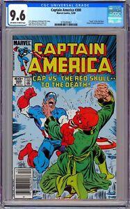 """Captain America #300 CGC 9.6 (Dec 1984, Marvel) """"Death"""" of the Red Skull."""