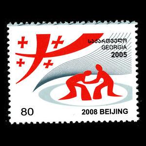 Georgia 2005-jeux Olympiques - 2008 De Beijing, Chine-sc 368 Neuf Sans Charnière Des Biens De Chaque Description Sont Disponibles