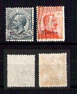 Egeo-Nisiros-1912-cent-15-cent-20-sassone-10-11-usato