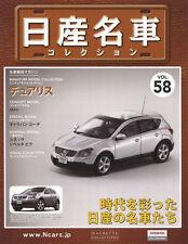 [MODEL+BOOK] Nissan meisha collection vol.58 1/43 Dualis NJ10 QASHQAI HACHETTE
