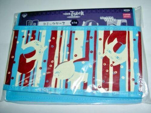 Banpresto Natsume Yuujinchou Book of Friends Prize E Case Basket Nyanko Sensei