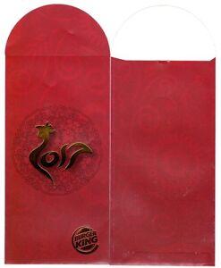 MRE * Burger King CNY Ang Pau / Red Packet #1