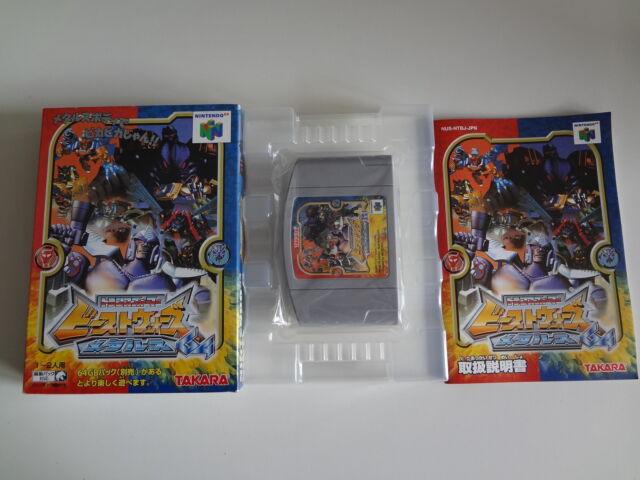 Transformers Beast Wars Metals 64 Nintendo 64 Japan
