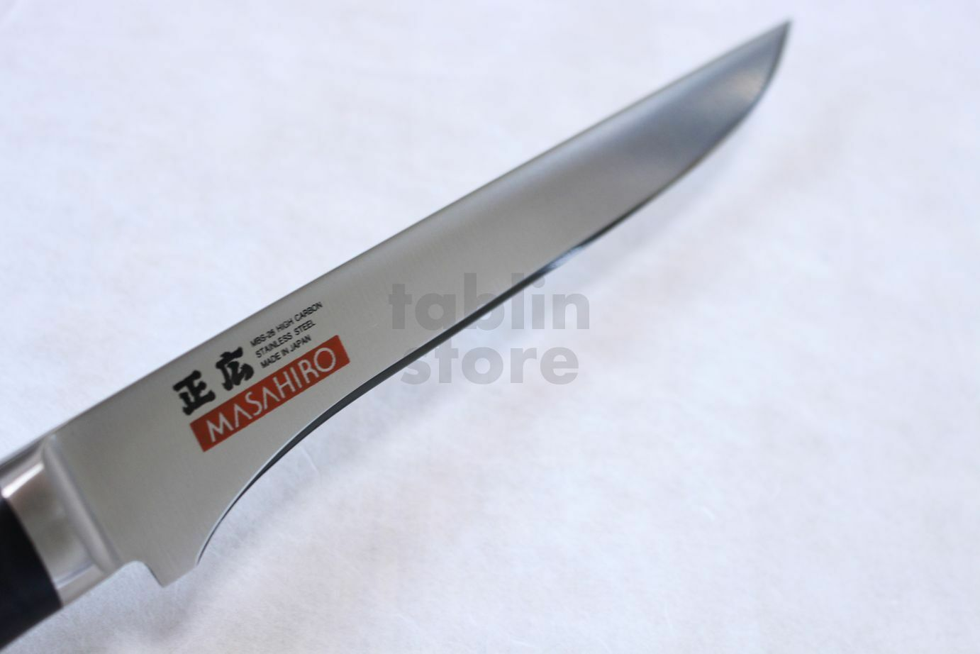 Masahiro Japanese MV-H Boning knife MBS-26 MBS-26 MBS-26 stainless any type bc943e