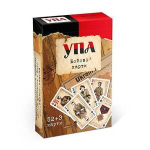 Ukraine 54 Souvenir Playing Cards Ukrainian Insurgent Army UPA