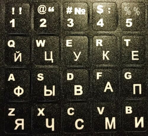 RUSSIAN LETTERS KEYBOARD BLACK STICKERS ENGLISH AUSSIE STOCK WHITE