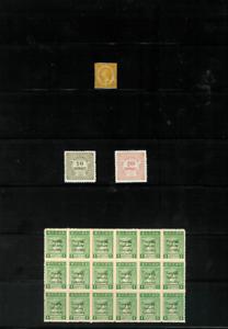 Ionian-Islands-1859-SC-1-Crete-1899-SC-4-5-amp-Thrace-1920-N26a-Block-of-18-410