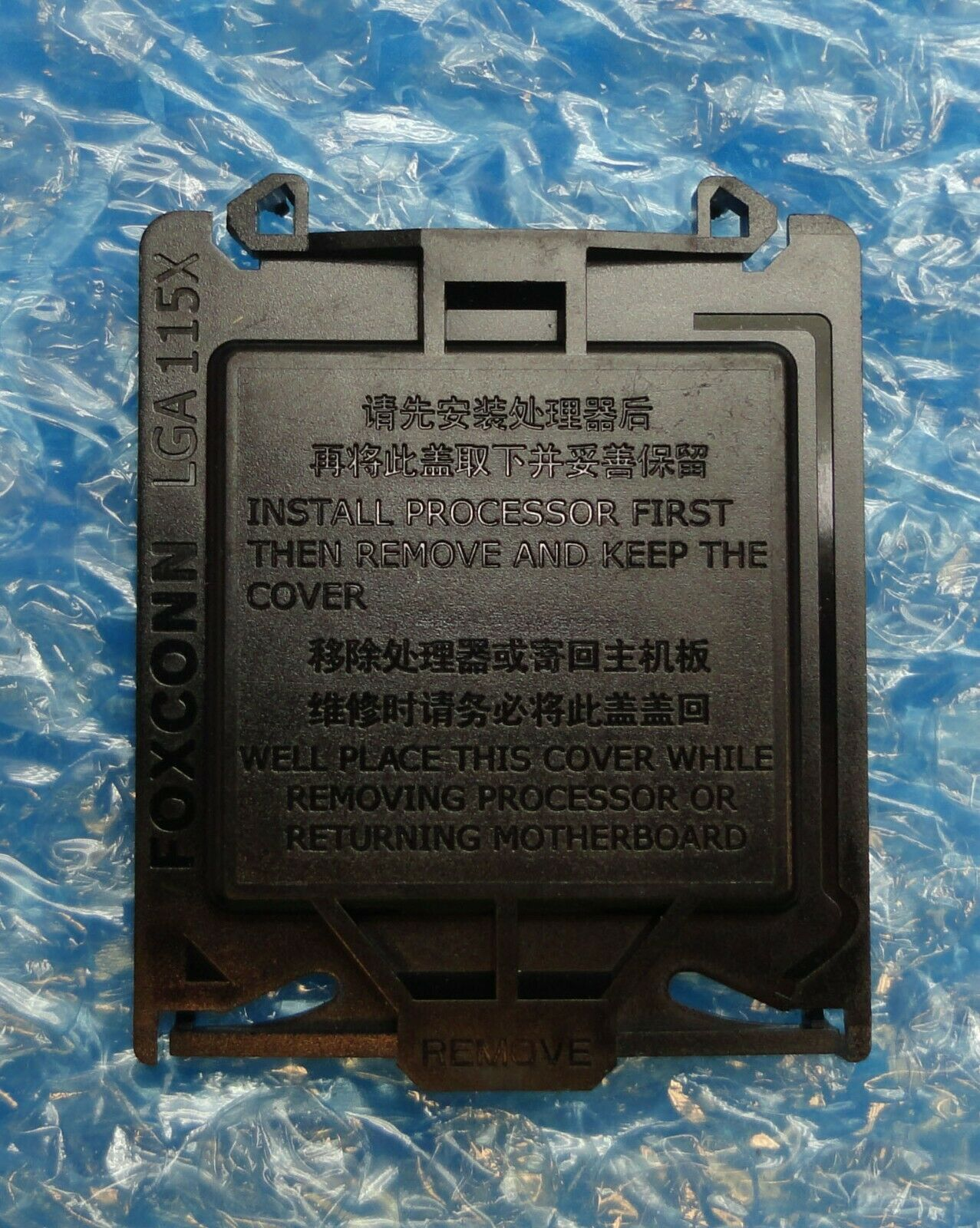 1 x Motherboard Socket LGA1150 LGA1151 LGA1155 LGA1156 Processor Cover Protector