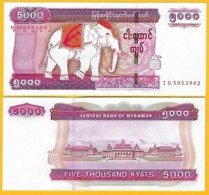 Myanmar-5000-Kyats-p-83-2014-UNC-Banknote