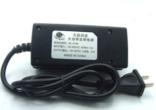 AC110V AC 220V Universal 800 Electric Screwdriver Torque Repair DC Power Supply
