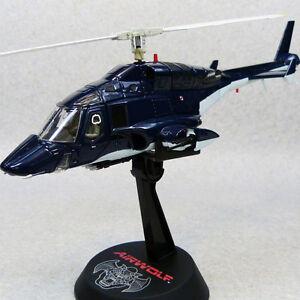 AOSHIMA-AIRWOLF-1-48-Normal-TV-Cobalt-Blue-Electric-Rotor-METAL-DIECAST-MODEL