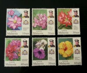 SJ-Malaysia-Garden-Flowers-New-Definitive-Issue-Johor-Sultan-2016-stamp-MNH