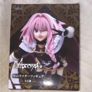 Fate-Apocrypha-black-rider-figure-Astolfo-18cm-figure-TAITO-Prize