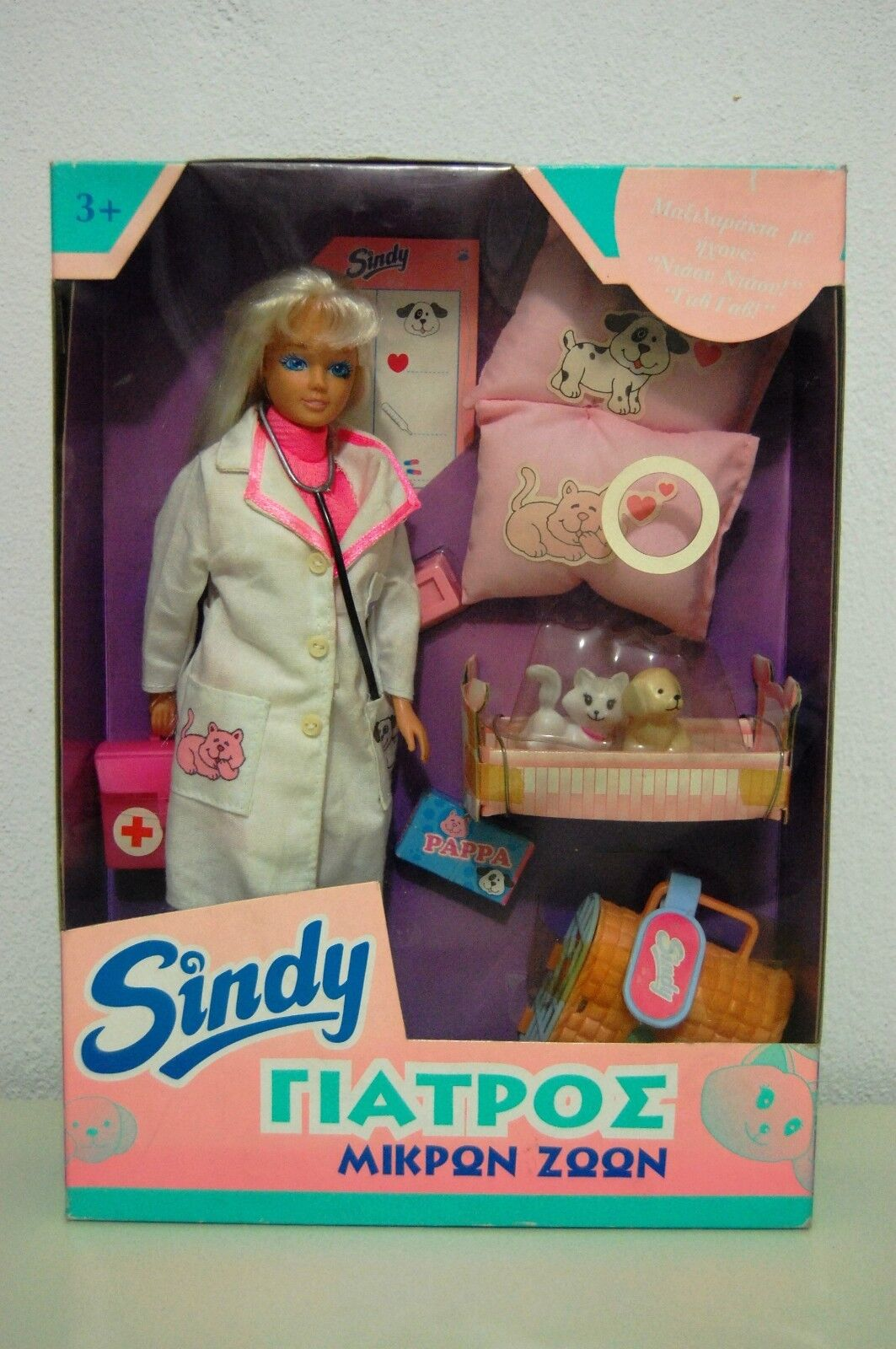 SINDY PET DOCTOR 90& 039;S VERY RARE DOLL HASBRO NIB