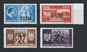 DR Nazi WWII Rare Stamps 1941 Romania Legion Opt ODESA Fight with Bolshevism War