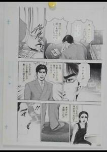 z166-Ai-to-Fukushuu-no-Banka-Original-Japanese-Manga-Comic-Art-Interior-Page