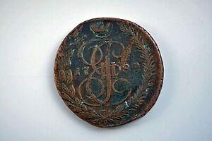 Coins-Russian-Empire-Catherine-II-5-Kopeks-1789-Ekaterinbourg-E-M