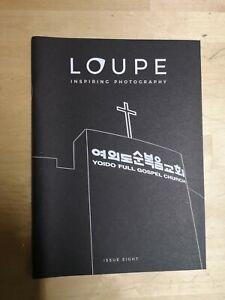 Loupe-Magazine-Inspiring-Photography-Issue-8