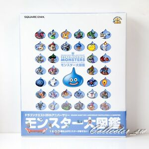 3-7-Days-Dragon-Quest-25th-Anniversary-Encyclopedia-of-Monsters-from-JP