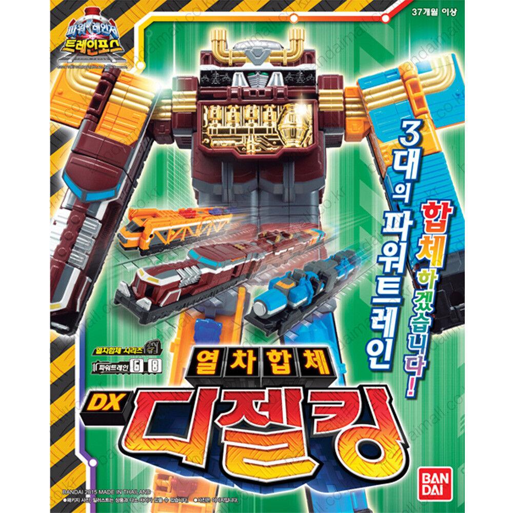 Bandai Power Rangers Ressha Sentai ToQger Tokkyuger DX Gatti Diesel-O With Gifts