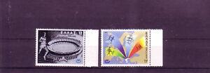 Griechenland-Michelnummer-1447-1448-postfrisch-europa-10183