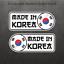 Made-In-Korea-Car-Sticker-Set-Vinyl-Decal-Flag-Sticker-For-Hyundai-Genesis-Kia thumbnail 1