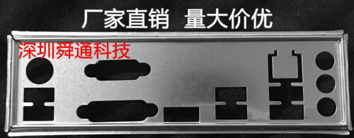 Hot IO I//O Shield Back Plate BackPlate Plates Bracket for MSI A320M GRENADE