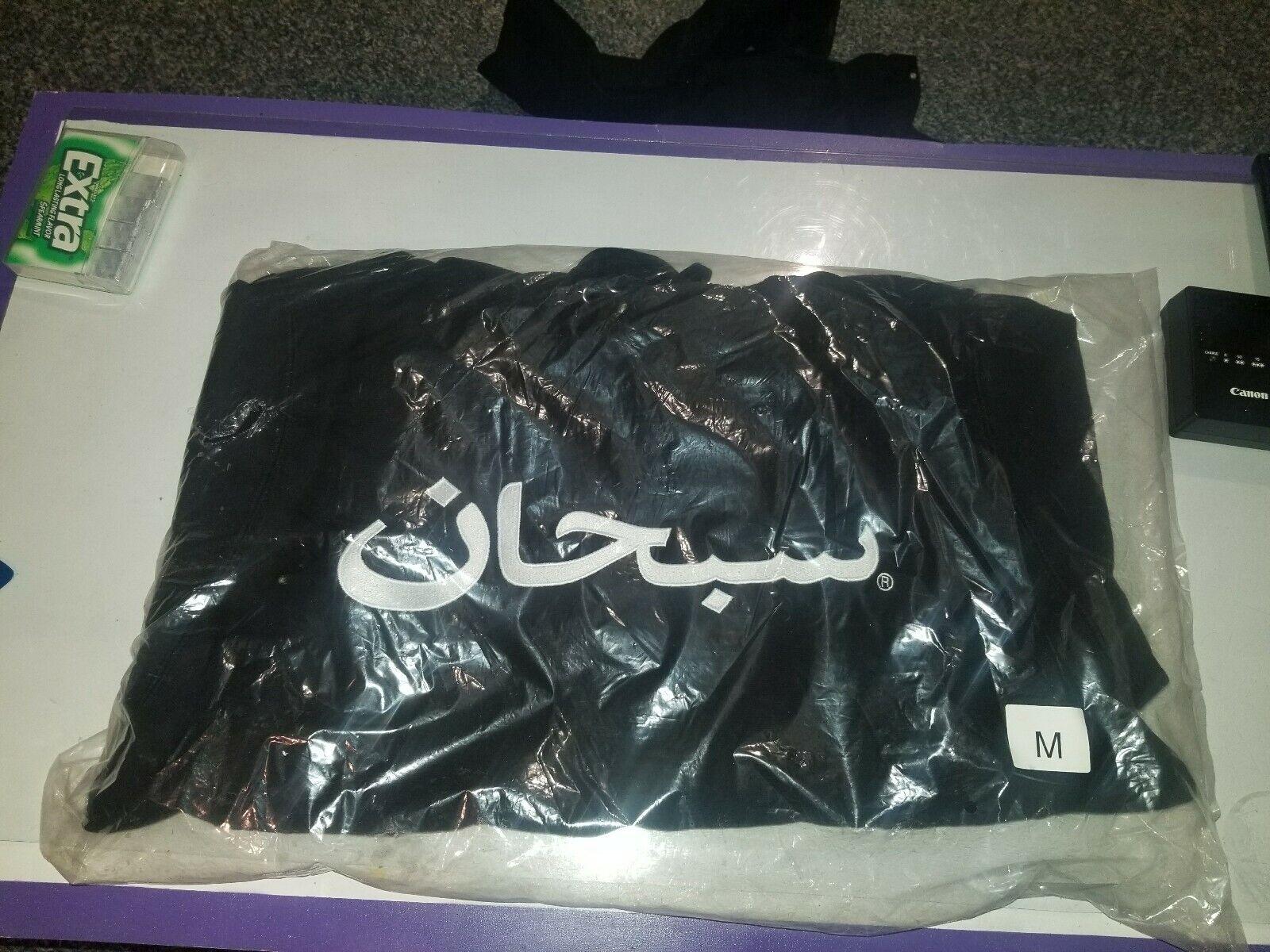 Supreme New York Arabic Logo Hoodie Größe FW17 New Tags