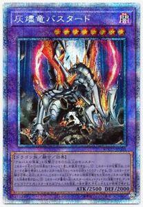 "Japanese Yugioh /""Bastard the Ashen Dragon/"" ROTD-JP038 Ultimate Rare"