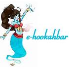ehookahbar