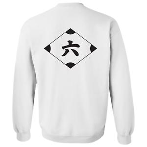 Bleach Sweatshirt Sixth Division Kuchiki Shinigami Anime Manga Geek White A1848