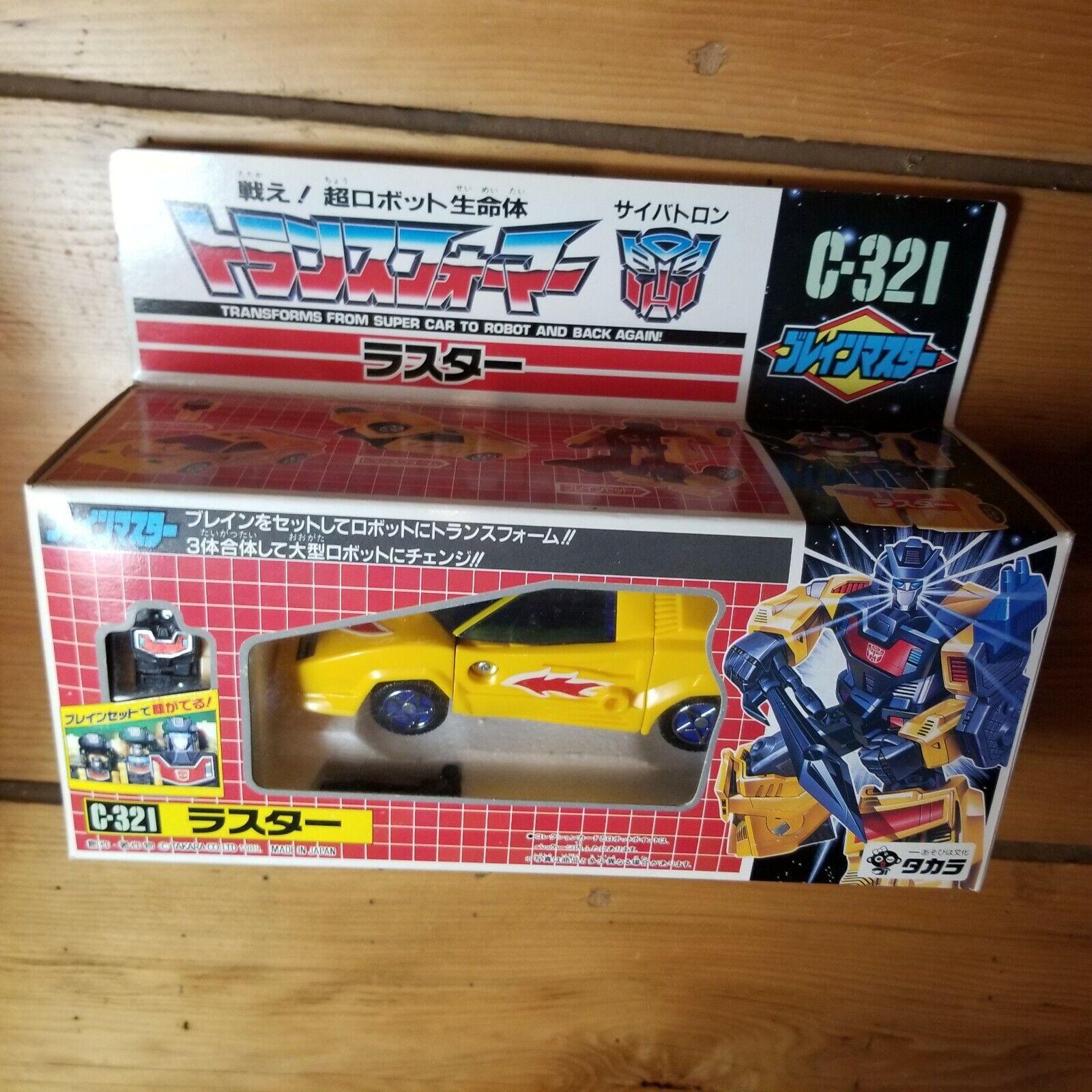 Takara Vintage Transformers G1 Original Laster Japan Figure Victory Road Ceaser